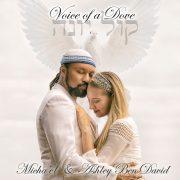 Kol Yonah / Voice of a Dove
