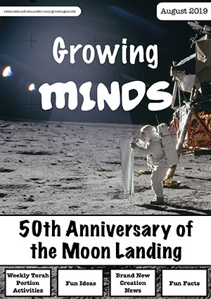 Growing Minds Magazine - August 2019